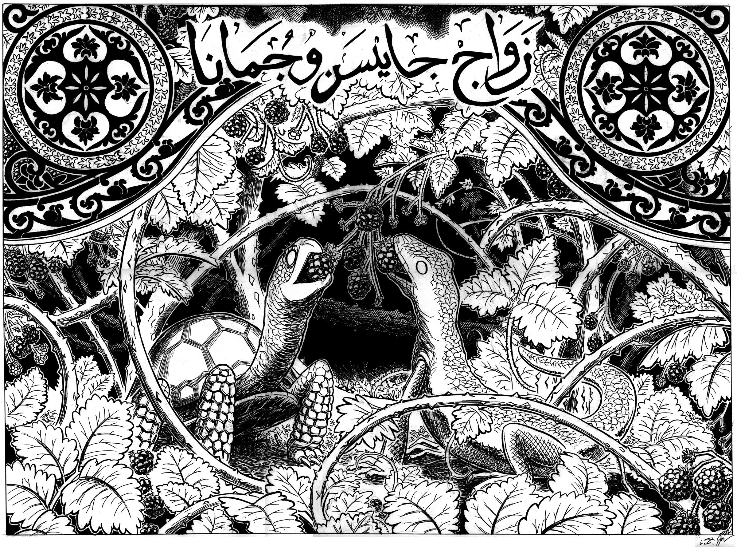 Al Zawaj Al Sulhafa Wa Al Timsaha