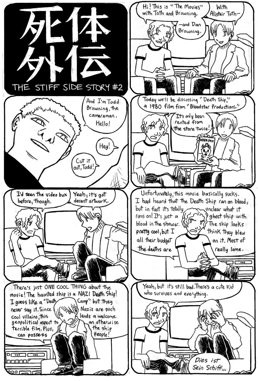 The Stiff Gaiden, Part 2: Death Ship (Page 1)
